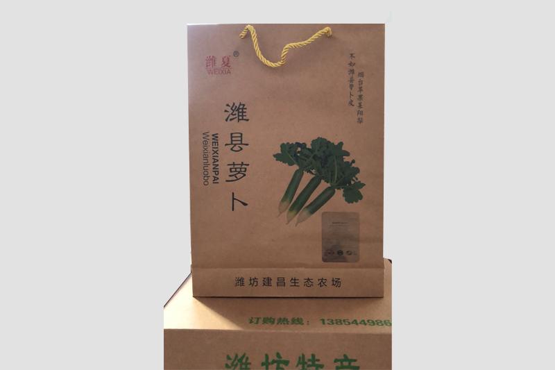 潍坊青萝卜